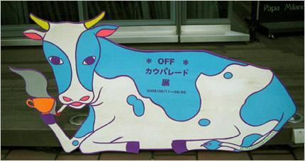 Cow_01