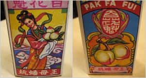 香港 果物